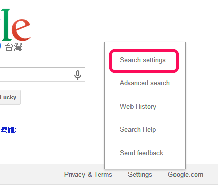 Search Setting