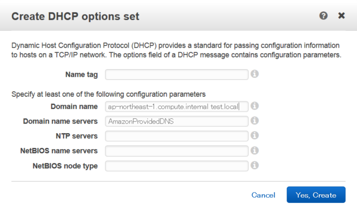 DHCP options set