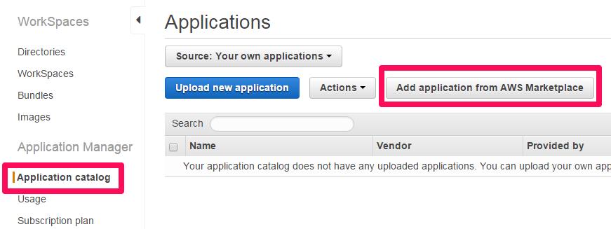 amazon workspaces編 application managerでお手軽アプリ管理